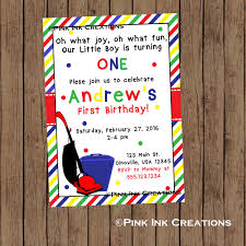 Baby Boy First Birthday Invitation Cards Vacuum Birthday Invitation Cleaning Birthday Invitation