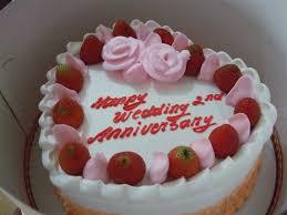 2nd year wedding anniversary 9mm zine second wedding anniversary