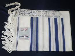 prayer shawls from israel tallit prayer shawl synagogue temple blue silver tallis 55x75
