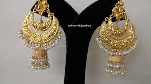 design of earing make sure that the seller has a lot of new and interesting designs