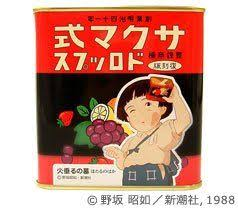 where to buy japanese candy online japanese candy buy japanese candy online at best price in india