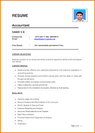 Sample Chef Resume by Chef Resumes Acf Ncca Unique Cv Resume Design To Resemble A