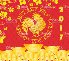 new year coin happy new year 2017 is gold coins money lanterns stock