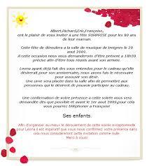 texte pour invitation mariage texte pour invitation anniversaire de mariage meilleur