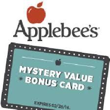 applebee gift card free applebee s mystery value card 5 25 value