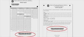 test d ingresso medicina scheda anagrafica per il test di medicina cosa dovete sapere