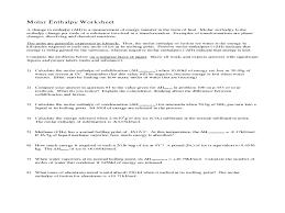 bond enthalpy worksheet free worksheets library download and