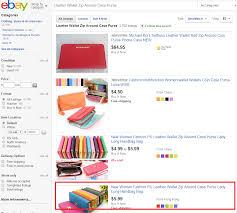 ebay seo u2013 service strategy and tips
