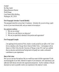 epic cover letter policy analyst 60 for your best cover letter