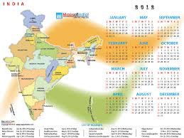 World Map Of India by India Map 2012 Map Of India 2012