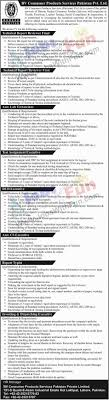 bureau veritas hr in bureau veritas consumer products services pakistan pvt ltd