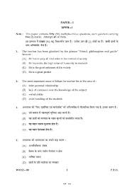 plan b research paper The National Academies Press Research paper lessons