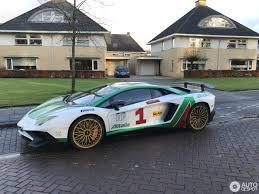 lamborghini aventador exotic car spots worldwide u0026 hourly updated u2022 autogespot