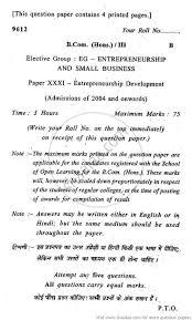 entrepreneurship and small business entrepreneurship development