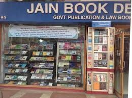 engineering book shops in delhi imart yellow pages
