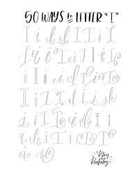 50 ways to letter u2014 kiley in kentucky