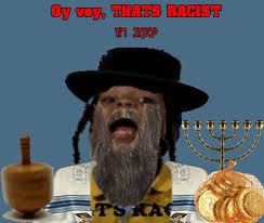Das Racist Meme - das racist gif 4 gif images download