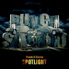 punch home design mediafire download single punch silento spotlight mp3