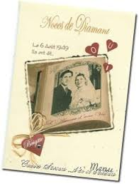 60 ans de mariage noces de invitation 60 ans de mariage noce de diamant photo de