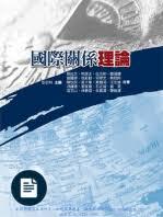 bureau ex馗utif 琵琶記by ming gao ca 1306 1359
