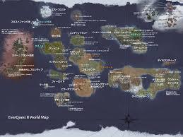 Eq2 Maps ゾーンガイド エバークエスト2 Wiki Fandom Powered By Wikia
