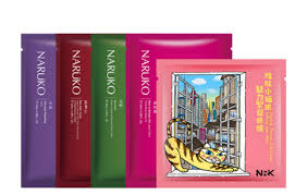 sheet types twinpack rm59 naruko sheet mask 5 types to choose