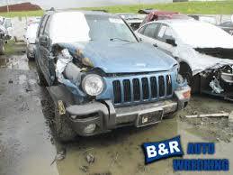 jeep liberty front bumper jeep liberty 2004 front bumper reinforcement 31059533 107 00891