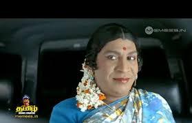 Black Comedian Meme - vadivelu images tamil memes creator comedian vadivelu memes