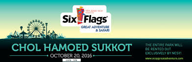 Discounted Six Flags Tickets Six Flags Great Adventure Sukkot 2016 New Jersey Ncsy