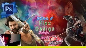 bahubali 2 telugu movie flex designing in photoshop tutorial