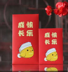 new year money bags discount new year money envelopes 2017 new year