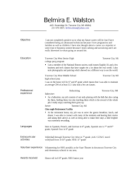 entry level u0026 freshers ultrasound technician resume example template