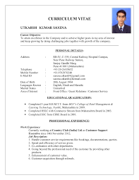 Resume For Hotel Jobs by Resume For Hotel Management Training Contegri Com