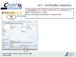 cegid expert 2008 gestion interne durée 2 heures ppt télécharger