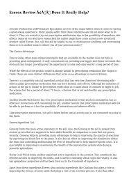 ezerex review does it really help by excitednurture903 issuu