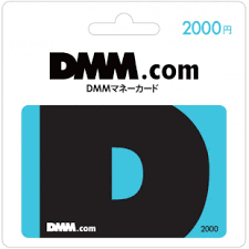 nintendo gift card dmm prepaid card 2000jpy japancodesupply cheap japanese itunes