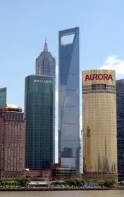 17 shanghai world financial center floor plan 2014