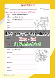hindi activity worksheets for class 1 to 5th download printable