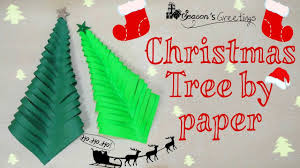 how to make christmas tree by paper easy 5 minutes craft by paper