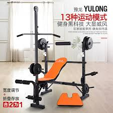 Weight Bench With Barbell Set China Foldable Weight Bench China Foldable Weight Bench Shopping