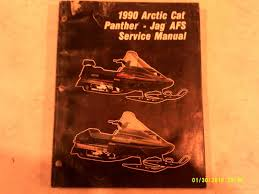 arctic cat wildcat service manual 28 images clymer motorcycle