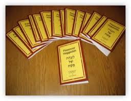 haggadah transliteration passover haggadah philip rothman
