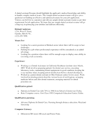 The Best Looking Resume by Dental Assistant Resume Samples Berathen Com