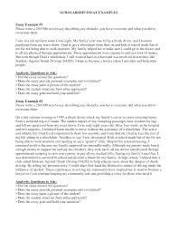 scholarship essay format cover letter college scholarships essay