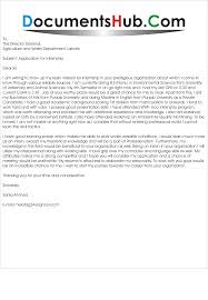 Intent Letter Sample For Job Application letter for environmental internship