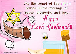 happy rosh hashanah 2017 greeting card