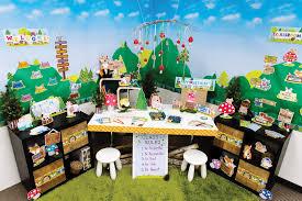 theme classroom decor woodland friends designer décor