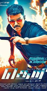 film india terbaru 2015 pk theri 2016 imdb