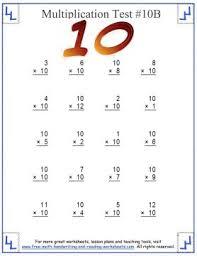 multiplication test multiples up to twelve