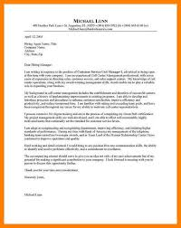 H Certification Letter 6 Call Center Cover Letters Experince Letter
